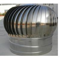 1200mm roof turbine ventilator stainless steel Manufactures