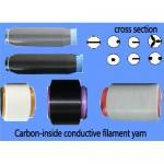 Buy cheap Carbon-inside conductive fiber yarn,Anti-static yarn,Conductive fiber filament,ESD,20D(1F/2F/3F/4F), from wholesalers