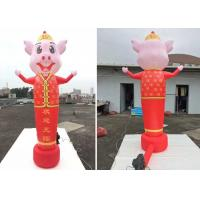 Buy cheap Customized Oxford Inflatable Tube Man One Leg Pig Shape Durable Under The Sun from wholesalers