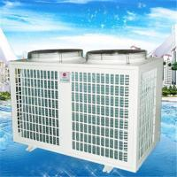 Buy cheap Heat Pumps and Chillers for Swimming pool(Powder coated-HLRC30-YC) from wholesalers