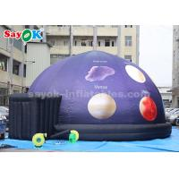 China 8m Strong Oxford Cloth Planet Printing Inflatable Planetarium Dome Tent for School Education on sale