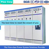 Buy cheap GGD electric power saving distribution equipment switchgear box from wholesalers