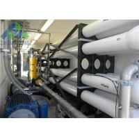 China Containerized Drinking Water Treatment Machine For Industrial Construction Site on sale