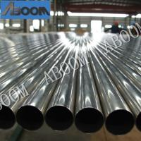 Buy cheap Nickel Iron Chromium Austenitic Alloy Stainless Steel Tube 2.4858 Incoloy 825 UNS N08825 from wholesalers