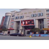 Wholesale Large P12 LED Screen For Advertising , Outdoor Full Color LED Digital Display 192 * 192mm from china suppliers