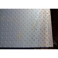 Buy cheap ASTM A36 Checker Plate Steel 8.0*5Ft*20Ft Hot Rolled Mild Diamond Plate Steel Sheets 3-10mm from wholesalers
