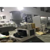 Buy cheap Pvc Pipe Fittings Making Machine / Plastic Pipe Production Line Stable Extrusion from wholesalers
