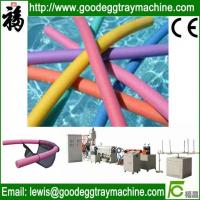 Buy cheap For Swimming Floating EPE Foam Noodle Making Machinery from wholesalers