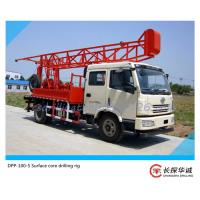 Buy cheap DPP-100-5 Surface core drilling rig for engineering coring; soil sampling; Soil Investigation; spt equipment from wholesalers