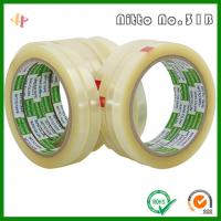 Wholesale Ridong 31B Test Tape Nitto31b Transformer Coil transparent Insulation Tape from china suppliers