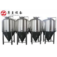 Buy cheap Brewery Equipment Fermentor Beer Fermentation Tank For Micro Beer Equipment from wholesalers