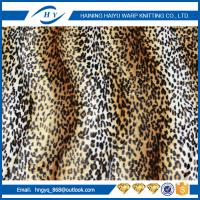 Buy cheap Flame Retardant Printed Fleece Fabric 75D/144F Fashion Design from wholesalers