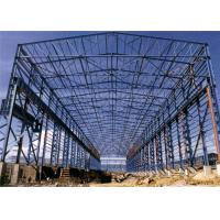 Buy cheap Metal Frame Steel Building With 8.0 Grade Workshop Earthquake Resistant from wholesalers