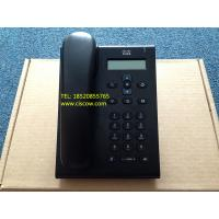 Buy cheap cisco cp-3905 Independent packing IP phone entry-level IP phone from wholesalers