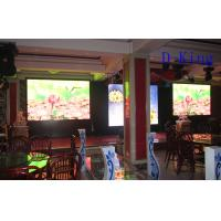 Wholesale Light Weight P5mm Integrated 3 In 1 Indoor SMD Led Display Series , High - Definition from china suppliers