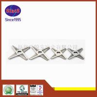 Buy cheap Stainless Steel Meat Grinder Spare Parts Meat Grinder Knife from wholesalers