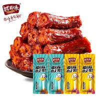 China Producer direct sales roasted duck neck for energy supplement on sale