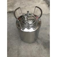 Buy cheap 17'' Height 2.5 Gallon Ball Lock Keg With Pressure Cover Easy Cleaning from wholesalers