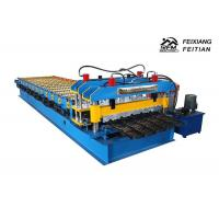 Buy cheap Arc Bias Steel Roof Glazed Tile Roll Forming Machine 2-5m/Min Speed from wholesalers