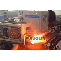 Buy cheap Ultrasonic Frequency Induction Heating Equipment from wholesalers