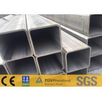 Buy cheap Big Diameter Stainless Steel Square Pipe With Solution Annealed Heat Treatment from wholesalers