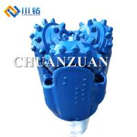 Buy cheap 7 7/8 Inch API TCI Tricone Bit / Rock Roller Drilling Water Well Bit from wholesalers