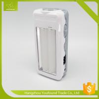 BS-6870 High Bright Portable  LED Emergency Lamp LED Lantern Manufactures