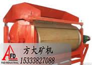 Buy cheap large processing capacity and low price JC magnetic separator for gold mining from wholesalers