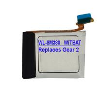 Wholesale Galaxy Gear 2 SM-R380, SM-R381 Battery EB-BR380FBE from china suppliers