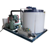 Buy cheap 15T/24 Hrs Commercial Grade Ice Machine PLC Controlled For Fishery from wholesalers