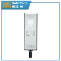 China Hanfong All in one Solar street lights CHINA manufactory LED power light40w12v24Ah CE/ROHS/ISO9001 aluminium alloy on sale