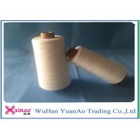 Wholesale Anti - Pilling Recycled Crease Resistant Thick Polyester Yarn 20/3 Count , Eco - Friendly from china suppliers
