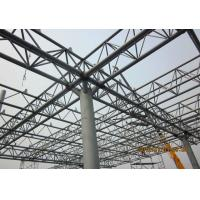 Buy cheap light steel structure building structural frame building light weight steel roof trusses prices from wholesalers