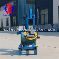 Buy cheap Electric water well Drilling Rig,portable boring machine,water drilling rig prices,vertical metal milling machine,portab from wholesalers