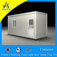 Buy cheap prefab shipping container coffee shop from wholesalers
