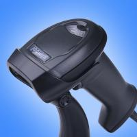 Buy cheap XB-2178 1d laser barcode scanner for supermarkets POS systems from wholesalers