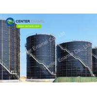 Buy cheap Glass Fused to Steel Upflow Anaerobic Sludge Blanket Reactor (UASB Reactor) For Wastewater Plant from wholesalers