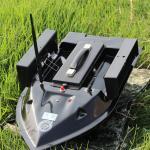 Buy cheap HYZ70 70*35*22CM Portable Handmade Fiberglass Boat Hull Carp Fishing Bait Boat from wholesalers
