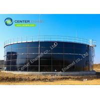 Buy cheap Enamelled Glass Anaerobic Sludge Digestion 200 000 Gallon Water Tank from wholesalers