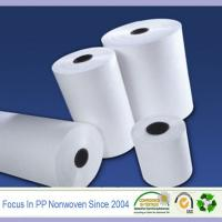 Wholesale China SMS non-woven fabrics medical fabric from china suppliers