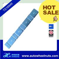 Buy cheap Stick On FE Adhesive Wheel Balance Weights For Car / Motorbike / Motorcycle from wholesalers