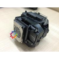 Buy cheap Original V13H010L54 /ELPLP54 projector lamp/bulb UHE 200W for Epson PowerLite51 from wholesalers