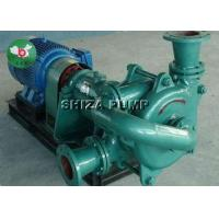 Buy cheap Single Stage Industrial Filter Press Feed Pump Electric / Diesel Engine Driven from wholesalers