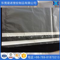 Buy cheap Queen Size Plastic PE Sealable Mattress Bag For Moving or Storage from wholesalers