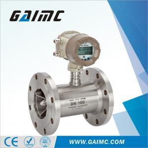 China GTF300 China LCD digital RS485 Turbine fuel diesel oil flow meter on sale