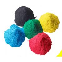 Buy cheap Epoxy Polyester / Hybird Powder Coating For Decoration Epoxy Polyester Powder from wholesalers