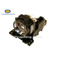 Buy cheap OEM IN5510 IN5102 Infocus Projector Lamp Source SP-LAMP-038 With 275W UHB Bulb from wholesalers