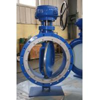 Large Cast Iron Concentric Butterfly Valve with RF Flanged Connection Manufactures