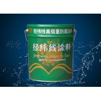 Buy cheap Red Lead Alkyd Antirust Base Paint from wholesalers