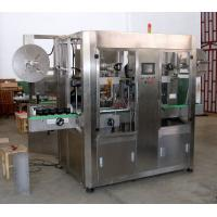 Wholesale auto pet bottles labeling wrapping machine from china suppliers